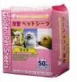 Golden Pet Sheets 2呎 強力吸濕除臭厚型寵物尿墊 60x45 50片 x 2