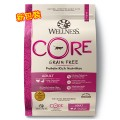 Wellness CORE 火雞拼鴨肉配方﹙無穀物﹚ 11lbs