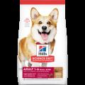 Hill's -1141@ 成犬 細粒(羊飯)狗糧 3kg