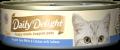 Daily Delight DD43 白鰹吞拿魚+雞肉+三文魚 80g (湯汁)