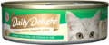Daily Delight DD52 白鰹吞拿魚+芝士 80g
