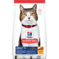Hill's -6498HG 高齡貓7+ 貓糧 1.5kg
