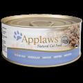 Applaws 海魚貓罐頭 70g