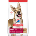 Hill's -8556 成犬 標準粒(羊飯)狗糧 15.5lb