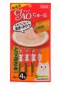 CIAO - SC-73 雞肉醬
