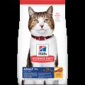 Hill's -10311HG 高齡貓7+ 貓糧 10kg
