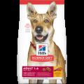 Hill's -603796 成犬 標準粒(雞肉)狗糧 15 lb