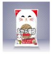 Akane 日本製強力除臭雙孔豆腐砂 7L  X6