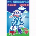 Zeal- Pet Milk 紐西蘭全脂牛奶 1000ml x 24樽優惠