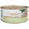 Applaws 幼貓-雞胸貓罐頭 70g