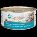 Applaws 幼貓-吞拿魚貓罐頭 70g