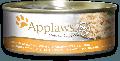 Applaws 愛普士 - 貓罐頭 156g - 雞柳+芝士