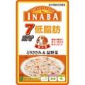 INABA - IRD-48 低脂肪軟包狗糧 (老犬用雞小胸肉+溫野菜)80g