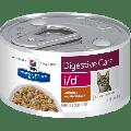 Hills 希爾思- i/d 獸醫燉肉雞肉加蔬菜配方貓罐頭-2.9oz x24