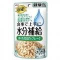 AIXIA 水分補給 吞拿魚片 40g