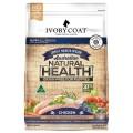 Ivory Coat [IPC]- 幼犬雞肉配方 02kg