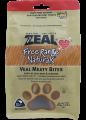 Zeal - Veal Meaty Bites 牛仔柳 125g