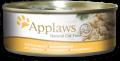 Applaws 雞胸貓罐頭 70g