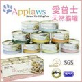 Applaws Jelly系列貓罐頭 70g x24罐(每盒)任何口味
