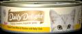 Daily Delight DD41 白鰹吞拿魚+雞肉+BB蜆 80g (湯汁)