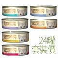 Daily Delight Pure 湯汁系列 80g /盒/24罐 (可混合口味)