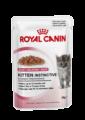 Royal Canin-(啫喱系列)幼貓配方-85g