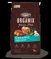 Organix USDA 無穀物犬糧-有機年老犬配方 10lb