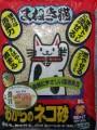日本招財貓-通心豆乳豆腐貓砂-8L