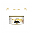 金裝Mon Petit-吞拿魚+蟹柳 - 85G