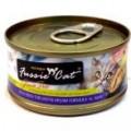 Fussie Cat 吞拿魚+鯛魚貓罐頭 80g