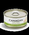 Canagan 貓用無穀物雞肉配方罐頭 75g