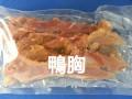 廚師狗 鴨胸1KG x2