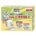 日本 Unicharm 消臭大師 全封閉型雙層貓砂盤套裝