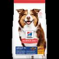 Hill's -2042 高齡犬 標準粒 狗糧 33lb