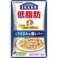 INABA - IRD-02 低脂肪軟包狗糧(雞小胸肉+雞肝)80g