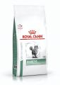 Royal Canin-Diabetic(DS46)獸醫配方乾貓糧-1.5kg