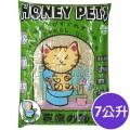 Honey Pets.環保除濕 除臭豆腐砂7L【綠茶】