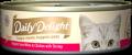 Daily Delight DD45 白鰹吞拿魚+雞肉+鮮蝦 80g (湯汁)