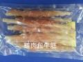 廚師狗 雞肉包牛筋 1KGX2