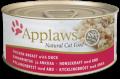 Applaws 愛普士 - 貓罐頭 156g - 雞胸肉+鴨肉