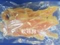 廚師狗 雞胸 1KG (100gx10)