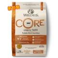 Wellness CORE 魚肉拼雞肉配方﹙無穀物﹚ 11lbs