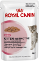 Royal Canin-(肉汁系列)幼貓配方-85g