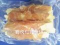 廚師狗 雞包鱈魚絲 100g