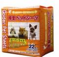 Golden Pet Sheets 3呎 強力吸濕除臭厚型寵物尿墊 60x90 22片