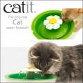 英國 Catit - 花朵噴泉寵物飲水機 1.6L