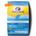 Wellness Complete Health 成貓去毛球雞肉配方 12lbs