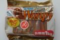 Wanpy 雞柳包牛筋 1kg x4