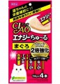 CIAO-SC-161高能量 吞拿魚+雞肉醬