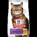 Hill's -8523 成貓胃部及皮膚敏感專用配方貓糧 3.5lb